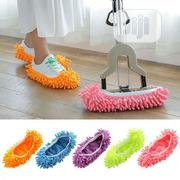 Chenille/Shaggy Floor Cleaner-2pcs | Home Accessories for sale in Lagos State, Lagos Mainland
