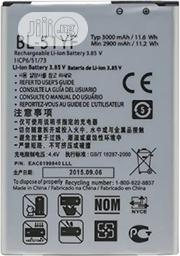 LG4 BL-51YF 3000 Mah 3.95 Volts Li-ion Mobile Phone Battery LG4 H812 | Accessories for Mobile Phones & Tablets for sale in Enugu State, Enugu