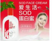 Sod Face Cream | Skin Care for sale in Lagos State, Ikeja