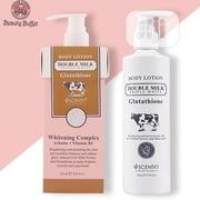 Double Milk Triple White Glutathione Lotion | Skin Care for sale in Abuja (FCT) State, Garki 2