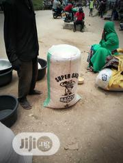 UNPEELED EGUSI ( Just Harvested Last Month September)   Feeds, Supplements & Seeds for sale in Lagos State, Alimosho
