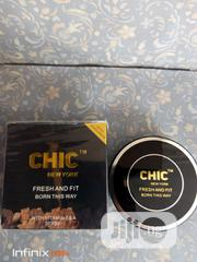 Chic Powder | Makeup for sale in Lagos State, Amuwo-Odofin