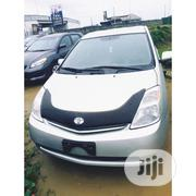 Toyota Prius 2005 HSD Hybrid Silver | Cars for sale in Rivers State, Port-Harcourt