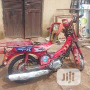 Yamaha Majesty 1999 Red | Motorcycles & Scooters for sale in Abuja (FCT) State, Nyanya