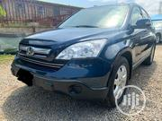Honda CR-V 2007 Blue | Cars for sale in Abuja (FCT) State, Garki 2