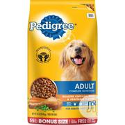 Pedigree Adult Complete Nutrition Roasted Chicken Rice And Vegetable | Pet's Accessories for sale in Abuja (FCT) State, Wuse