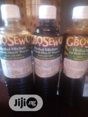 Gbosewo All Purpose Herb | Feeds, Supplements & Seeds for sale in Lagos State, Kosofe