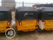 New Piaggio 2019 Yellow   Motorcycles & Scooters for sale in Ogun State, Ifo