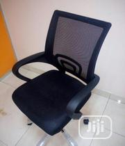 Ideal Mesh Office Chair | Furniture for sale in Lagos State, Isolo