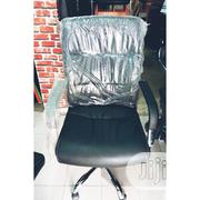 Egometric Executive Office Chair(245) | Furniture for sale in Lagos State, Victoria Island
