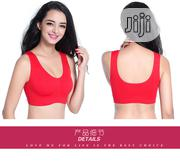 Bra Top For Sport And Jugging | Clothing for sale in Lagos State, Surulere