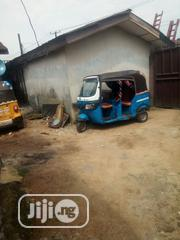 Tricycle 2016 Blue | Motorcycles & Scooters for sale in Rivers State, Obio-Akpor