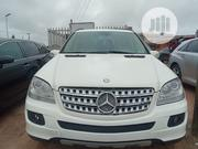 Mercedes-Benz M Class 2006 White | Cars for sale in Edo State, Oredo