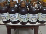 Pure Natural Honey 100% [Ogidi Oyin] | Feeds, Supplements & Seeds for sale in Lagos State, Ikeja