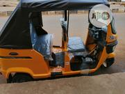 New Tricycle 2019 Yellow | Motorcycles & Scooters for sale in Lagos State, Egbe Idimu