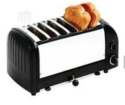 Bread Roaster Machine | Kitchen Appliances for sale in Lagos State, Ojo