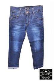 Top Quality and Unique Jean for Boys | Children's Clothing for sale in Lagos State, Ojodu