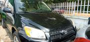 Toyota RAV4 2010 Black | Cars for sale in Abuja (FCT) State, Wuse