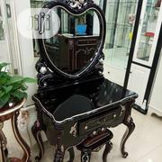 Royal Console Mirror Set   Home Accessories for sale in Lagos State, Ojo