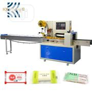 Horizontal Packaging Machine | Manufacturing Equipment for sale in Lagos State, Ojo