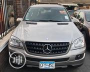 Mercedes-Benz M Class 2006 Gold | Cars for sale in Lagos State, Yaba