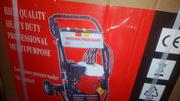6.5 Hp.Professional Heavy Duty Pressure Washer   Garden for sale in Lagos State, Lagos Island