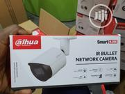 2mp Dahua Outdoor Camera | Security & Surveillance for sale in Lagos State, Ikeja