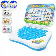 Study Game Kids Learning Laptop With FREE Mouse | Toys for sale in Lagos State, Surulere