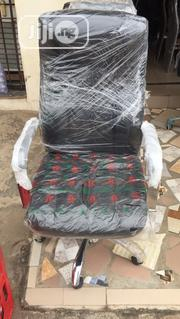 Happy Home Furnitures | Furniture for sale in Oyo State, Ibadan North