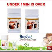 Re-vive Capsule Best For Weak Erection And Premature Ejaculation | Sexual Wellness for sale in Ekiti State, Ado Ekiti