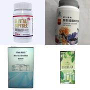 High Blood Pressure Treatmemt Combo (GI, Peptide, Kuding Propolis) | Vitamins & Supplements for sale in Lagos State, Maryland