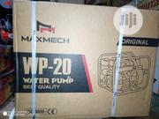 """Water Pump 2"""" 