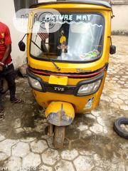 Tricycle 2018 Yellow | Motorcycles & Scooters for sale in Lagos State, Alimosho