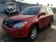 Toyota RAV4 2007 Red | Cars for sale in Lagos State, Amuwo-Odofin