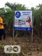 Residential Plots of Land in an Exclusive Estate at Ewekoro Itori | Land & Plots For Sale for sale in Ogun State, Ewekoro