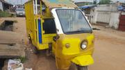 1996 Yellow   Motorcycles & Scooters for sale in Lagos State, Ikorodu