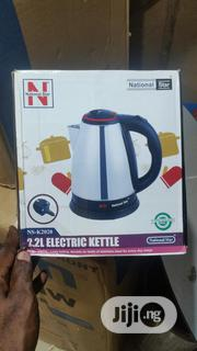Electric Kettle 2.2 Litre | Kitchen Appliances for sale in Abuja (FCT) State, Kabusa
