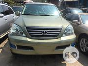 Lexus GX 2008 470 | Cars for sale in Lagos State, Lagos Mainland