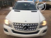 Mercedes-Benz M Class 2011 White | Cars for sale in Lagos State, Ojodu