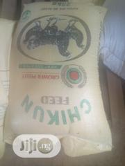 Chikun Feed Broiler   Feeds, Supplements & Seeds for sale in Oyo State, Ibadan North
