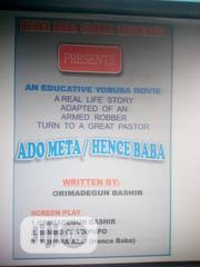 Printable And Non Printable Designs | Other Services for sale in Oyo State, Ibadan South West