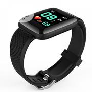 Smart Electronic LED Sport Watches With Free Charger   Smart Watches & Trackers for sale in Lagos State, Alimosho