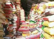 Interested Persons Only   Feeds, Supplements & Seeds for sale in Ondo State, Okitipupa