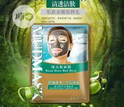 Mung Beans Face Mask | Skin Care for sale in Abuja (FCT) State, Gudu