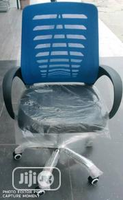 New Mesh Chair | Furniture for sale in Rivers State, Port-Harcourt