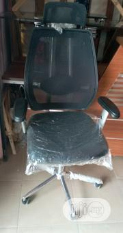 Executive Chair | Furniture for sale in Lagos State, Ajah
