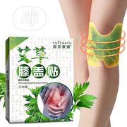 Arthritis Patch | Tools & Accessories for sale in Lagos State, Orile
