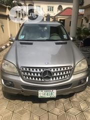 Mercedes-Benz M Class 2008 Gold | Cars for sale in Lagos State, Ikeja