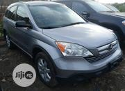 Honda CR-V 2008 2.4 LX 4x4 Automatic Gray | Cars for sale in Lagos State, Isolo