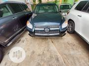 Toyota RAV4 Limited V6 2009 Gray | Cars for sale in Oyo State, Ibadan South West